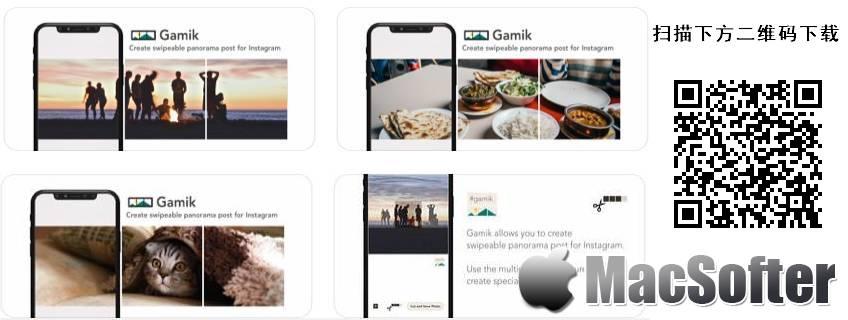 [iPhone限免] Gamik :Instagram全景图分割制作软件