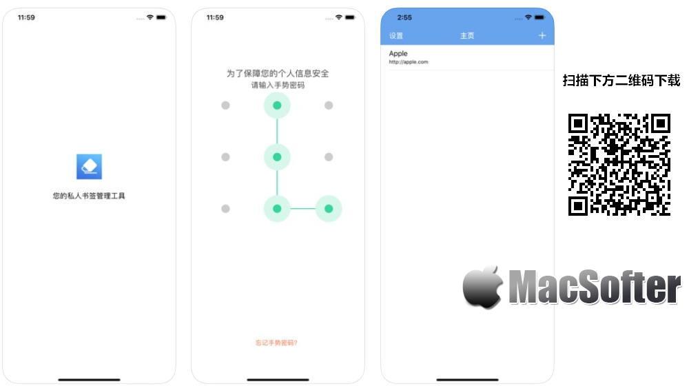[iPhone/iPad限免] 蚂蚁书签 : 网页书签管理工具 iOS限免 第1张