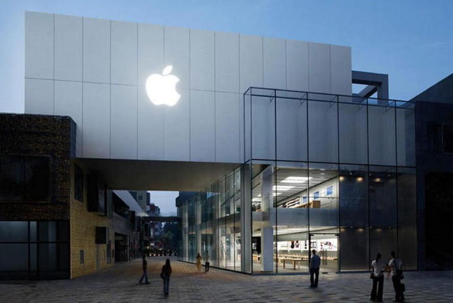 手里全是现金的苹果也来赶搭发债热潮:最长期限30年 苹果新闻 第1张