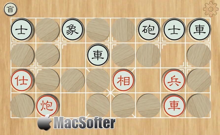 [Mac] 盲棋 :简单耐玩的暗棋游戏 Mac游戏 第1张