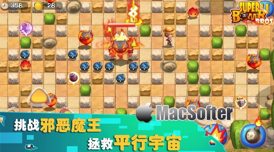 [iPhone/iPad限免] 炸弹人传奇 :经典的泡泡堂类炸弹人游戏 iOS限免 第1张