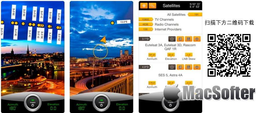 [iPhone限免] SatFinder Pro : 蝶形卫星天线安装调校软件 iOS限免 第1张