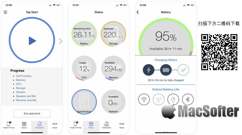 [iPhone/iPad限免] 手机医生(Phone Doctor Plus) : iPhone/iPad系统运行状态检测工具 iOS限免 第1张