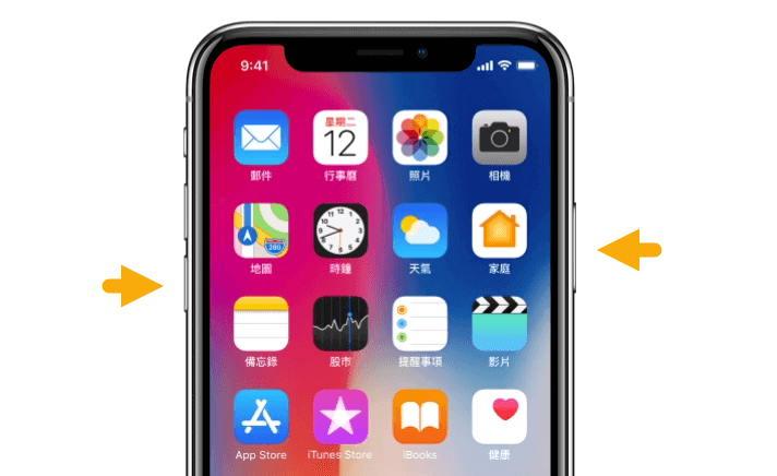 iPhone 11或iPhone 11 Pro关机、重启教程 - iPhone 11或iPhone 11 Pro如何关机及重启 iOS教程 第1张