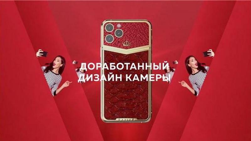 天价钛金属奢华定制版三眼iPhone 11 Pro 苹果新闻 第5张