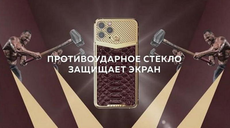 天价钛金属奢华定制版三眼iPhone 11 Pro 苹果新闻 第4张