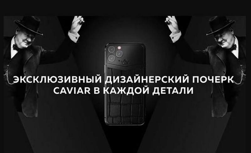 天价钛金属奢华定制版三眼iPhone 11 Pro 苹果新闻 第3张
