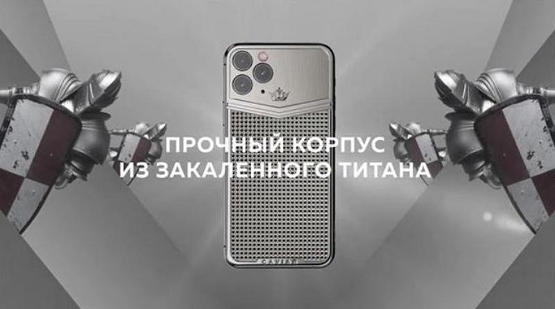 天价钛金属奢华定制版三眼iPhone 11 Pro 苹果新闻 第2张