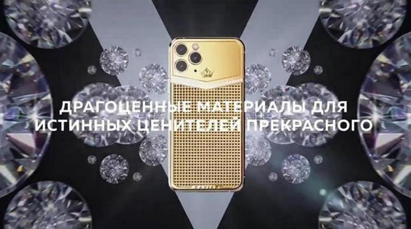 天价钛金属奢华定制版三眼iPhone 11 Pro