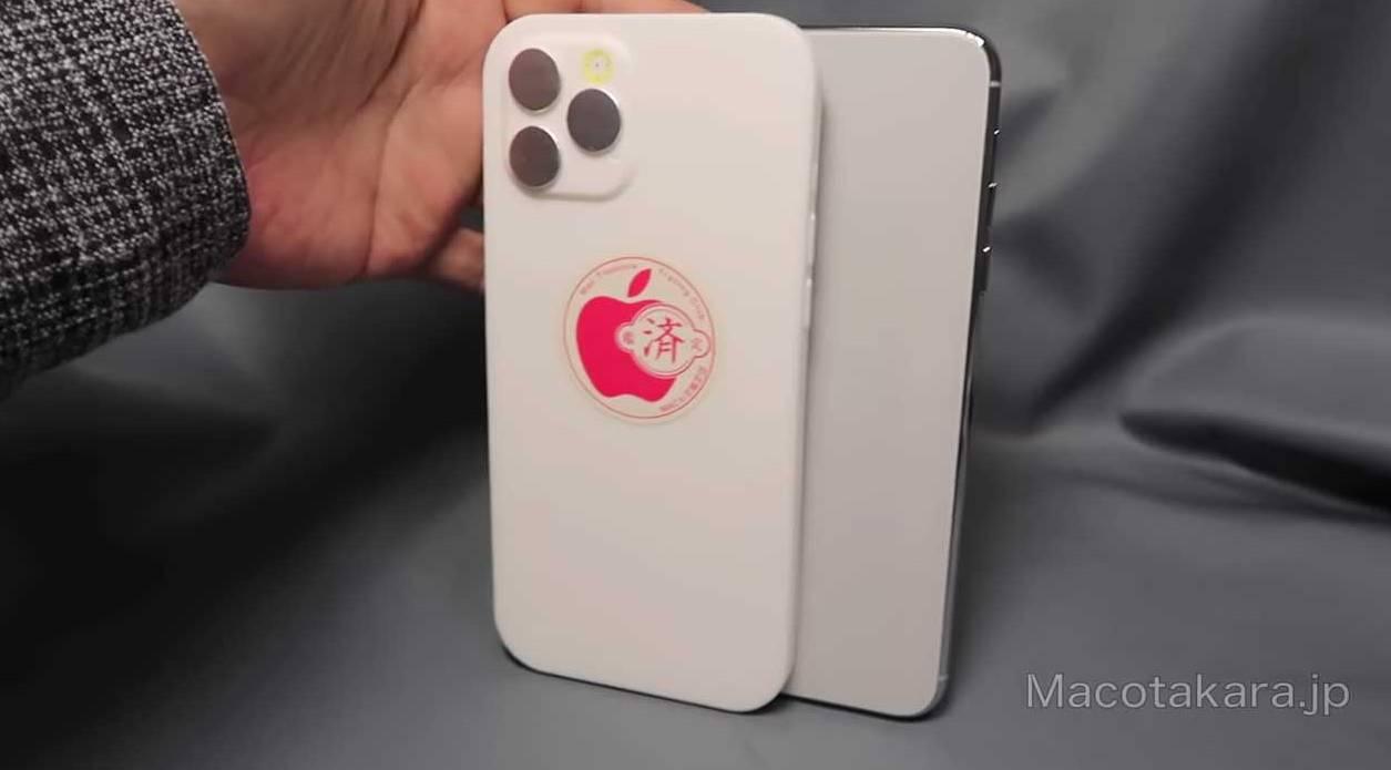 iPhone 12实体3D模型曝光,外型像iPhone 4边缘有神秘接口 苹果新闻 第2张