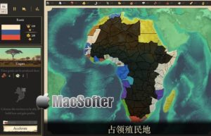 [Mac] 帝国主义:黑暗大陆 - 战争策略游戏