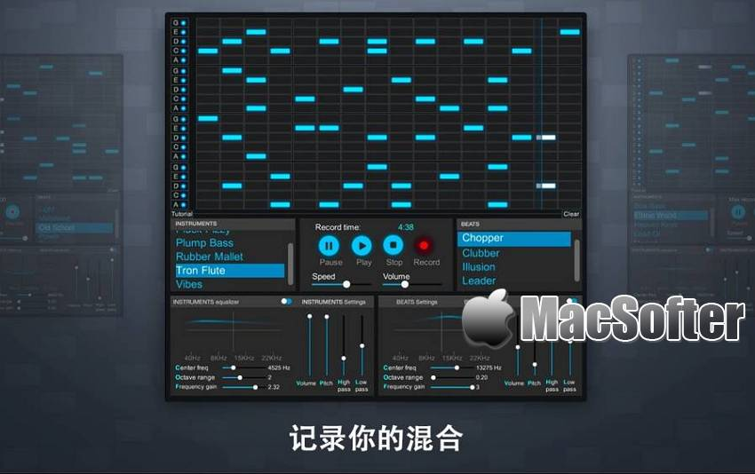 [Mac] Circuit Loops : EDM音序器