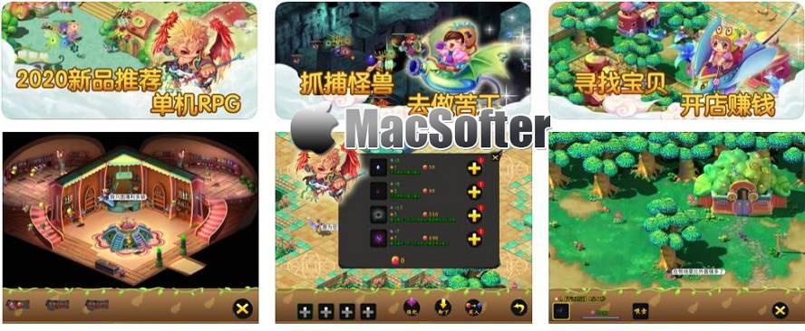 [iPhone/iPad限免] 天使小镇3 : 单机RPG战斗游戏 iOS限免 第1张