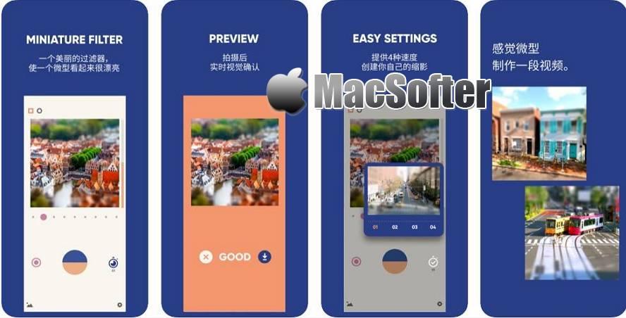 [iPhone限免] MINIA : 好用的微型视频拍摄制作工具 iOS限免 第1张