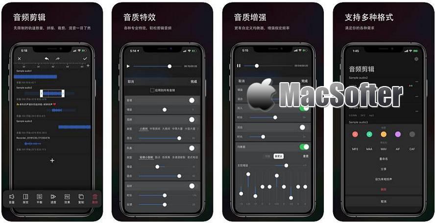 [iPhone/iPad限免] 音频剪辑 : 音频剪辑制作软件 iOS限免 第1张