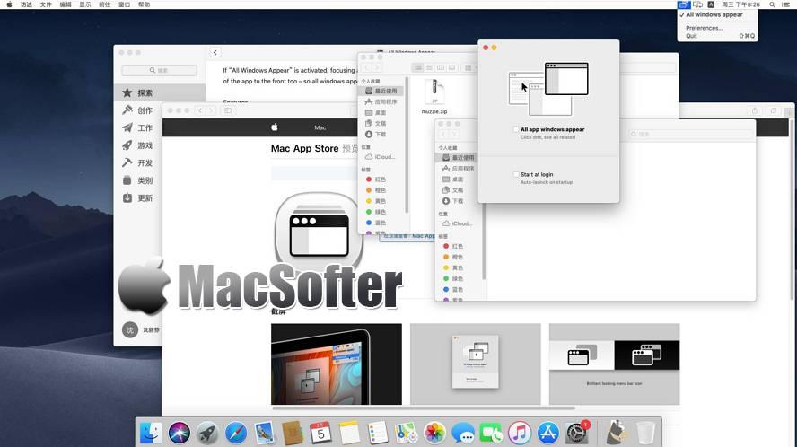 [Mac] All Windows Appear : 一键显示当前应用程序下的所有窗口 Mac桌面工具 第1张