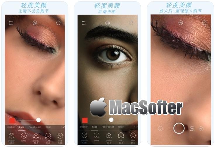 [iPhone限免] 素颜相机 :有质感的美颜相机软件 iOS限免 第1张