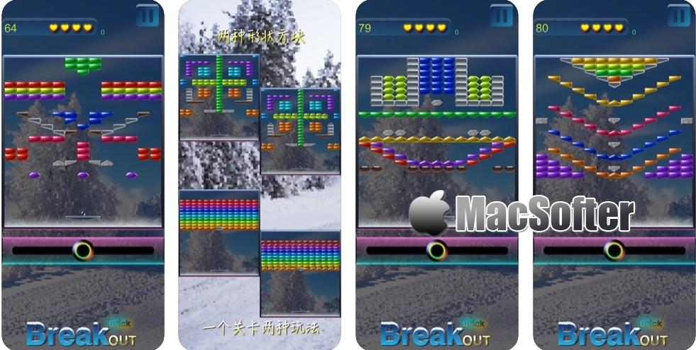 [iPhone/iPad限免] 打砖风暴 (Break Brick Out) :弹珠打砖休闲游戏
