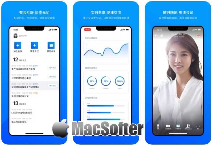 [iPhone免费] 腾讯会议 :远程高清视频会议利器 iOS限免 第1张