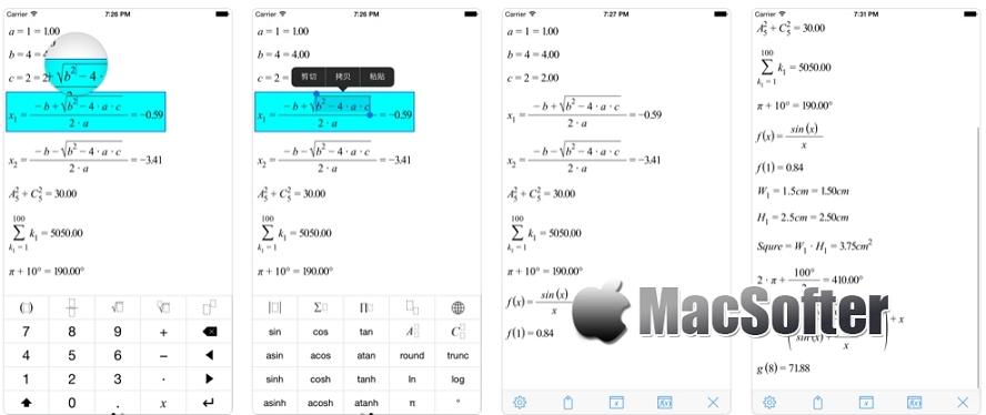 [iPhone/iPad限免] 超算(Formula Calc) : 支持公式函数运算的计算器