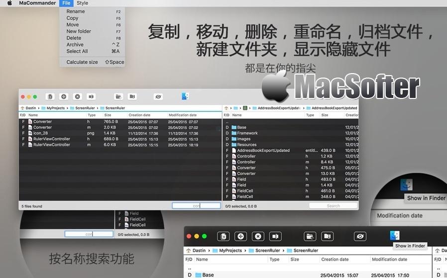 [Mac] MaCommander 2 : 双窗口文件管理器 Mac办公软件 第1张