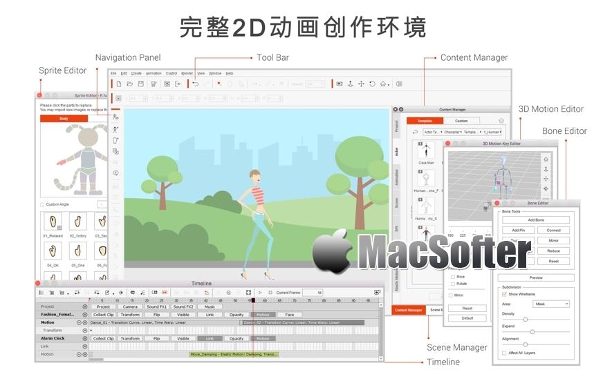 [Mac] CrazyTalk Animator 3 Pro : 简单易用的2D动画制作软件 Mac图像图形 第1张