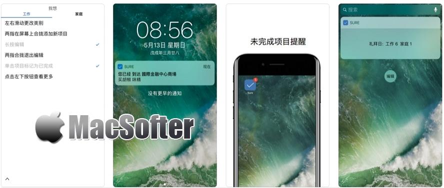 [iPhone/iPad限免] Sure : 待办事项清单软件 iOS限免 第1张