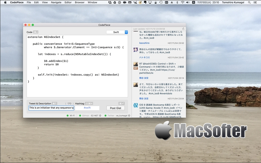 [Mac] CodePiece : 代码快速上传及分享工具 Mac开发工具 第1张