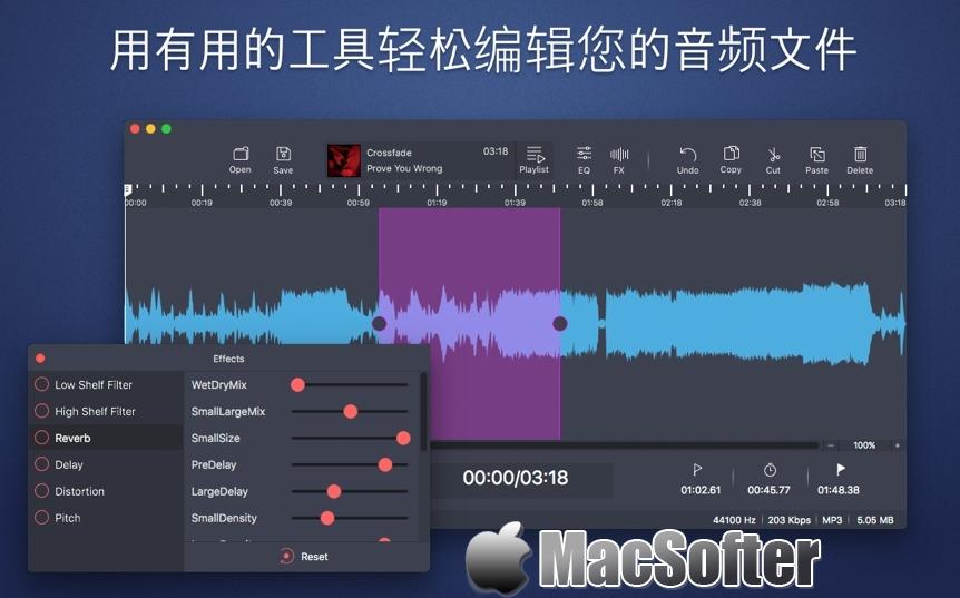 [Mac] Audio Editor(音频编辑器) : 多功能音频编辑处理工具