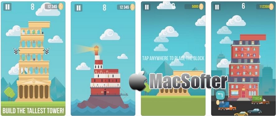 [iPhone/iPad限免] 通天塔(The Tower) : 盖楼休闲小游戏