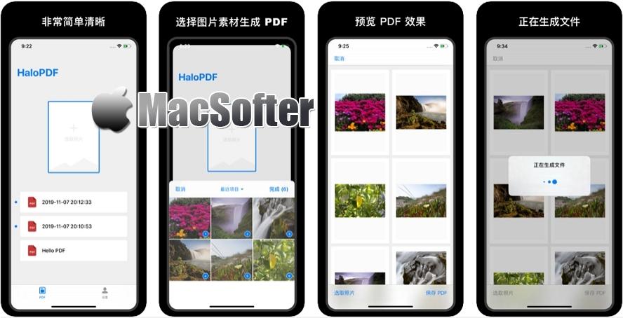 [iPhone/iPad限免] HaloPDF : 照片转pdf工具 iOS限免 第1张
