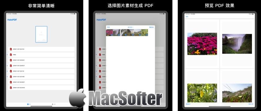[iPhone/iPad限免] HaloPDF : 照片转pdf工具 iOS限免 第2张