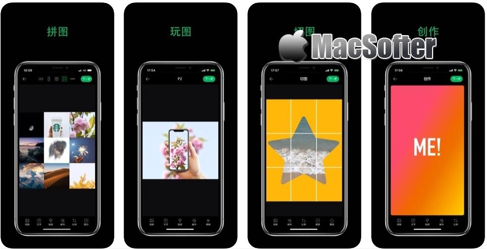 [iPhone/iPad限免] 图格Pro :宫格图片制作及拼图软件