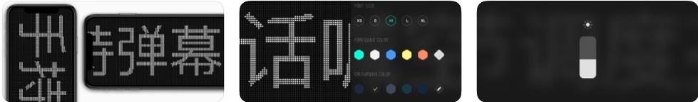 [iPhone限免] LEDot :手持LED灯牌软件