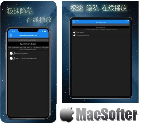 [iPhone/iPad限免] X视频播放器 : 支持高清的网络视频播放器