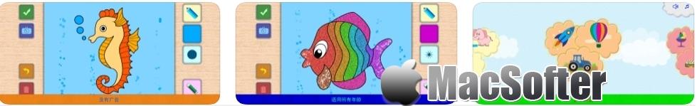 [iPhone/iPad限免] PixelsBook : 儿童填色本软件