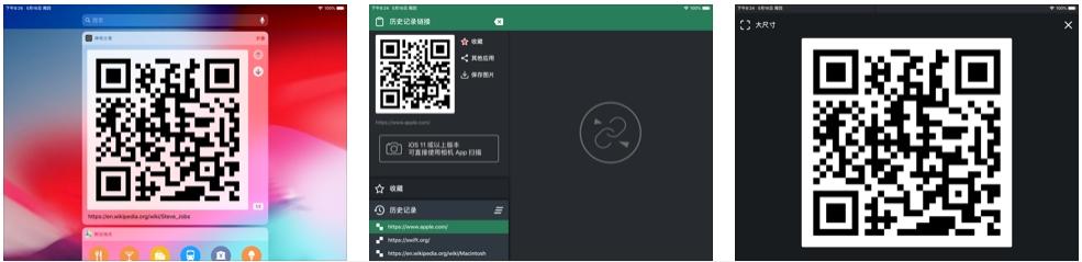 [iPhone/iPad限免] 神奇分享 : 面对面快速分享链接和应用