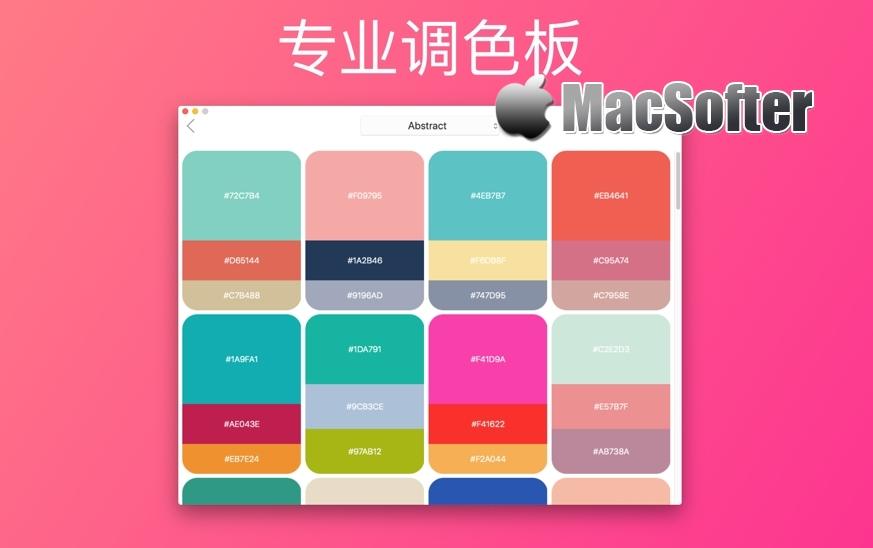 [Mac] 色轮 : 专业的配色软件 Mac设计工具 第1张