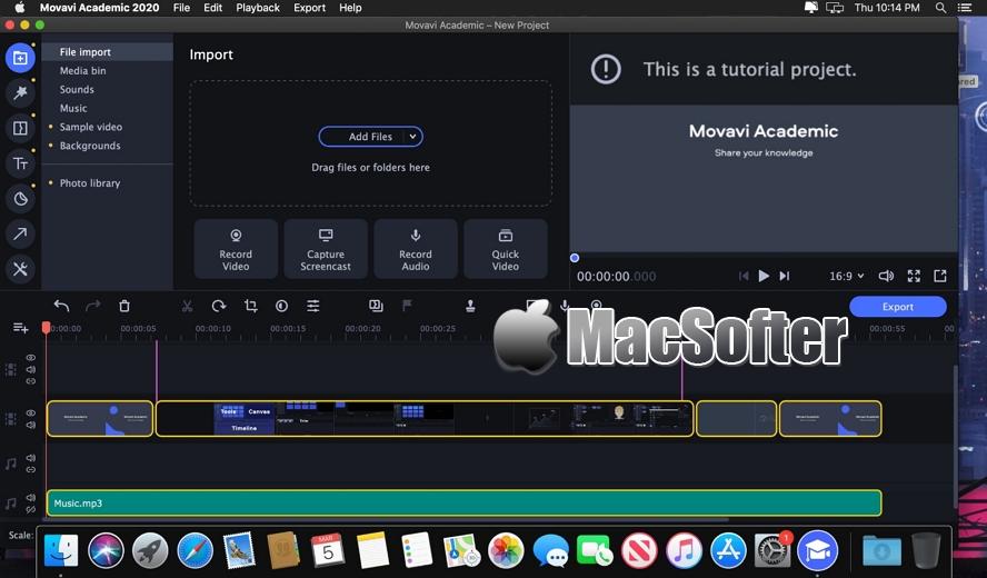 [Mac] Movavi Academic : 教育类视频制作工具