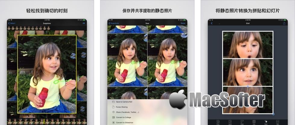 [iPhone/iPad限免] Photo Extractor : 从动态照片或视频中提取静态照片