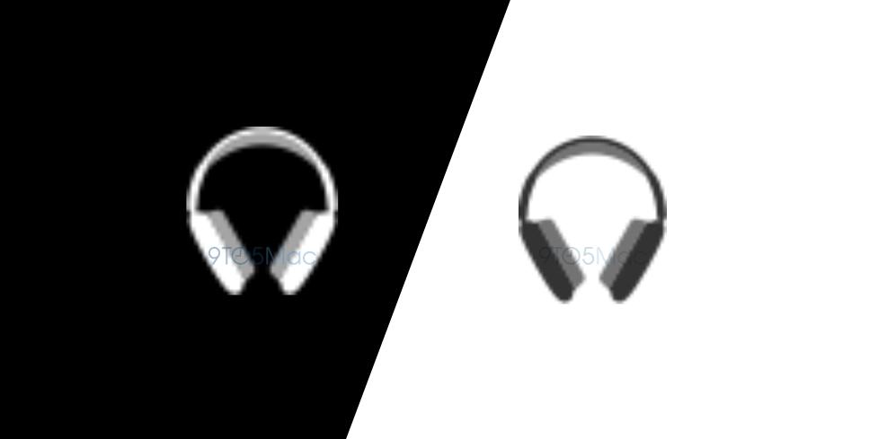 神秘头戴式降噪耳机