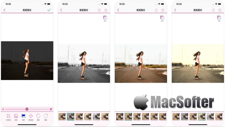 [iPhone/iPad限免] 抠图乐 :强大的抠图p图利器