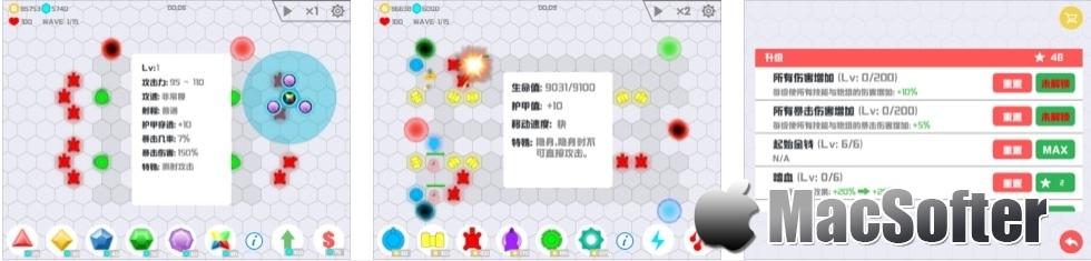 [iPhone/iPad限免] 宝石塔防 : 简洁耐玩的塔防游戏