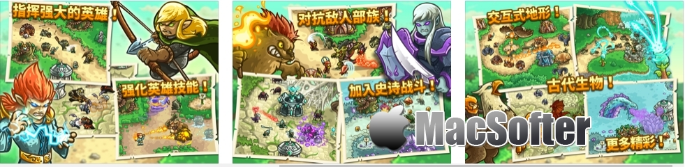[iPhone/iPad] Kingdom Rush Origins(王国保卫战:起源) : 耐玩的塔防游戏
