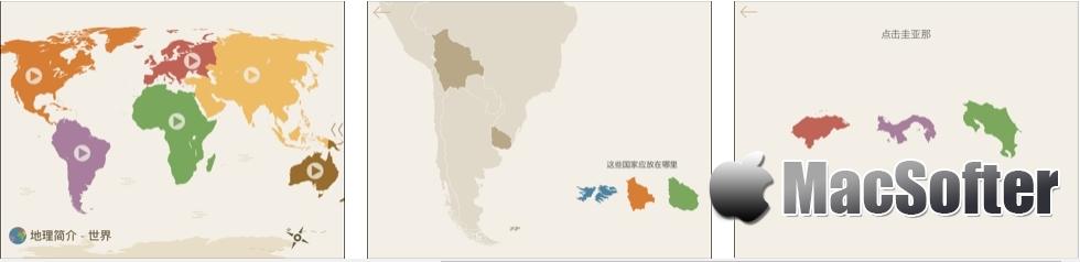 [iPhone/iPad限免] 世界地理介绍 : 世界地理知识学习教育软件