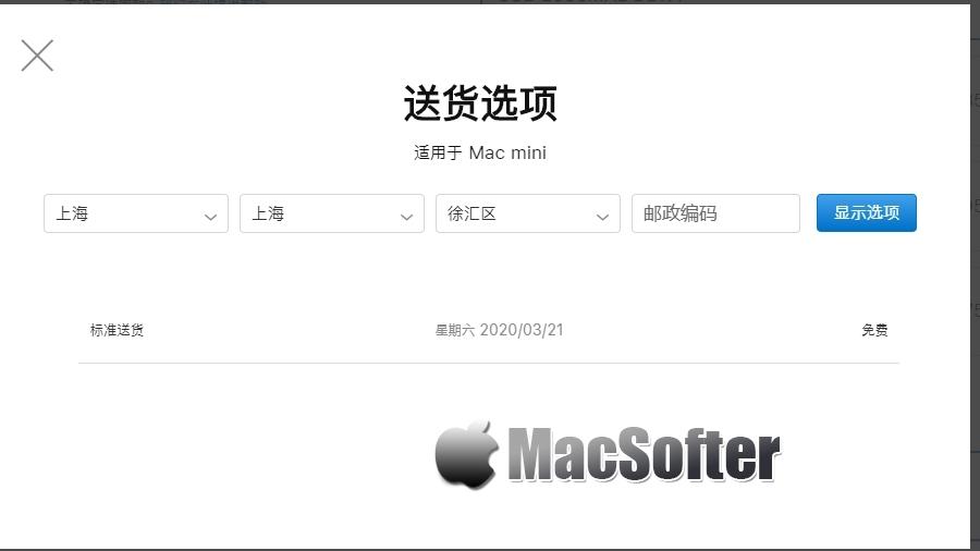 2020新款Mac mini 发布!价格不变、硬盘翻倍