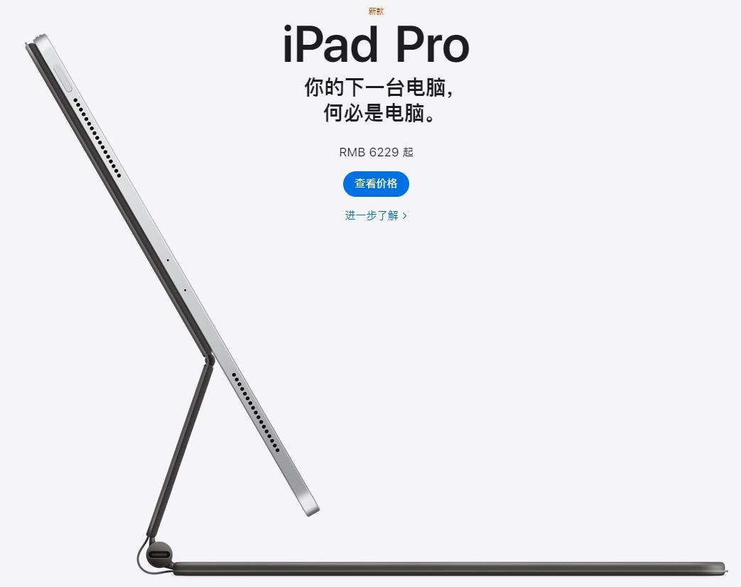 全新iPad Pro发布!配备A12Z晶片和光学雷达扫描仪