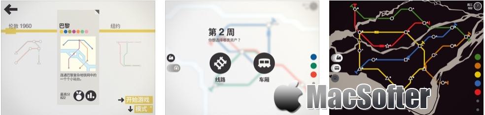 [iPhone/iPad限免] 迷你地铁 : 建造地铁系统模拟游戏