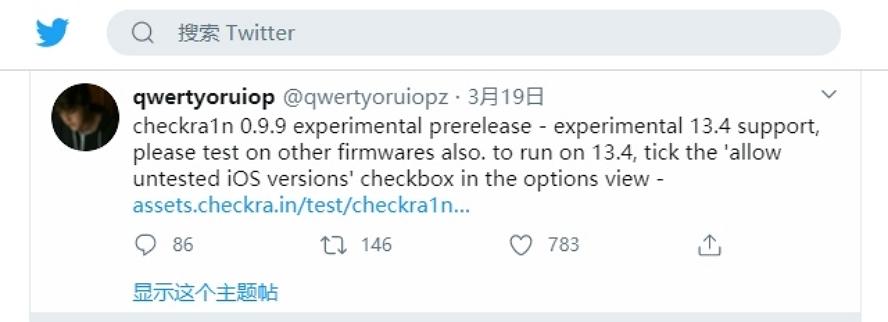 iOS 13.4越狱工具推出checkra1n 0.9.9 - 仅限macOS系统