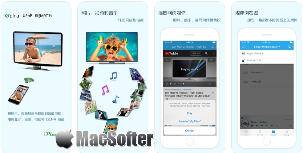 [iPhone/iPad限免] iPlayTo : 手机无线投屏软件 iOS限免 第1张